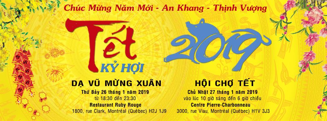 Header Banner HCT 2019
