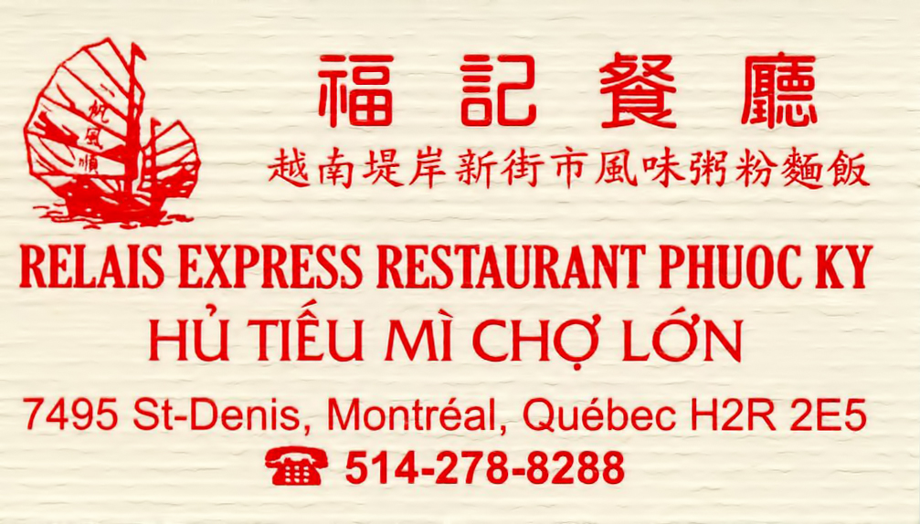 Restaurant Phuoc Ky