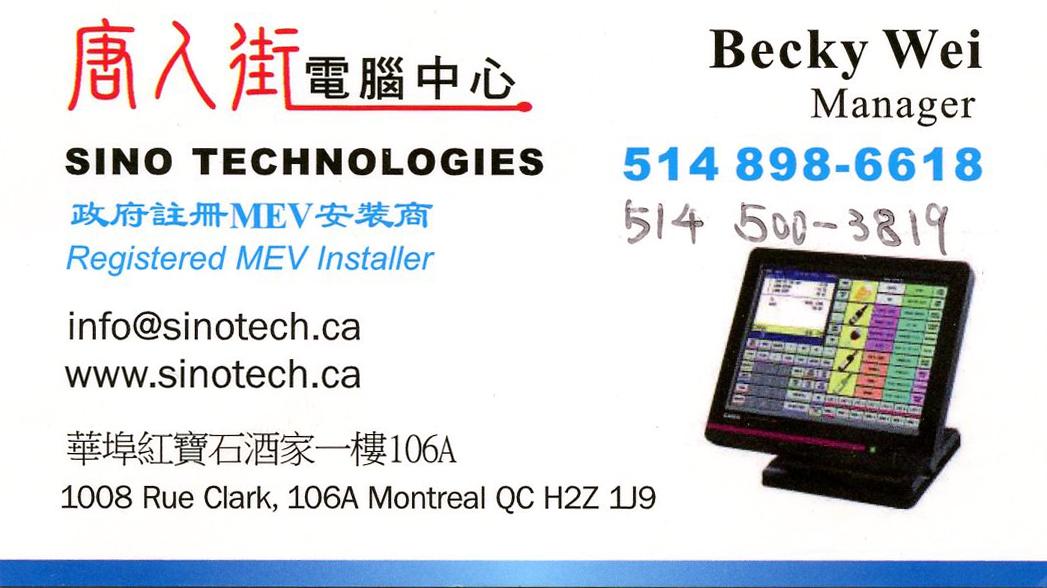 Sino Technologies